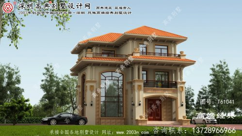 三台县140平米别墅设计图