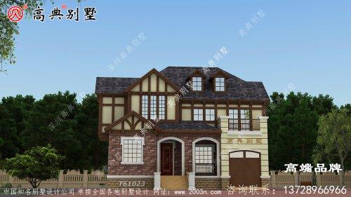 二别墅图片设计,你选好户型了吗?