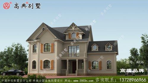 农村2层别墅设计图充满了轻松惬意的韵味。