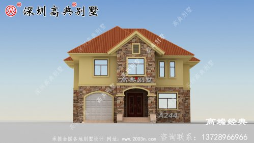 建栋别墅在蓝天白云下享受生活的宁静和岁月的美好吧